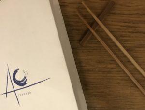 ao-izakaya-menu-baguettes